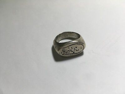 Antique Old Islamic Silver Ring With Inscription Text Islamic Ottoman 14.5 Grams