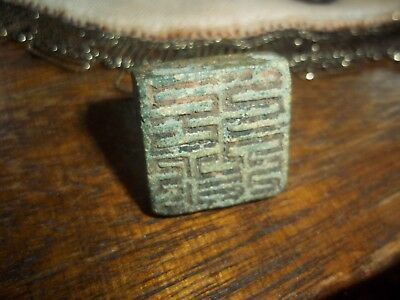 Old Primitive Antique Chinese Asian Hand Carved Seal Clay Pottery Frog Gold ?