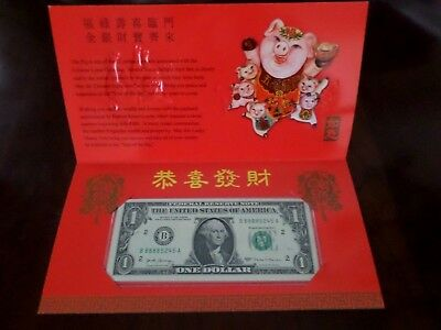 New Lucky Money $1 Dollar Note Year of the Pig 2019