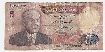 1983 Central Bank of Tunisia Five Dinars Bank Note ~ Serial # C/25 839238