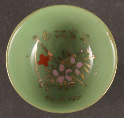 Antique Japanese Military WW2 RED CROSS MEDIC army sake cup