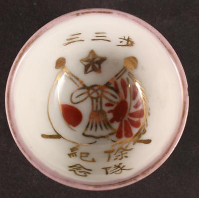 Antique Japanese Military WW2 FLAGS INFANTRY army sake cup