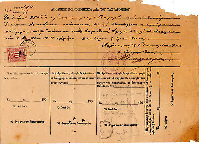 """CRETE- 1909 Official document with 10L & ARCHANAI & """"60"""" posthorn rural postmark"""