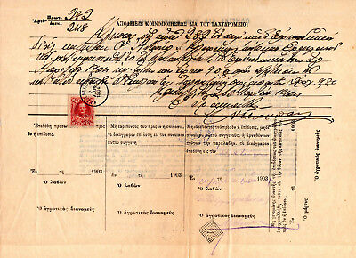 """CRETE- 1904 Official document with 10L & KASTELLI (PED) & """"41"""" dotted postmark"""