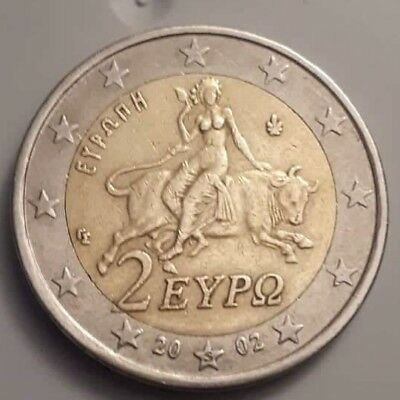 Coin Greek 2002 2 euro with S in star