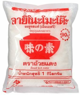SEASONING COOKING AJINOMOTO MONOSODIUM GLUTAMATE MSG Enhance FREE SHIPPING
