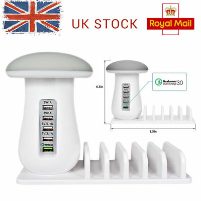 5Port USB Charging Station Dock Stand Mushroom Desktop Multi-Charger Hub UK POST