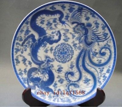 Chinese Blue and White Porcelain Plate Painted Dragon Phoenix w Qianlong Mark NA