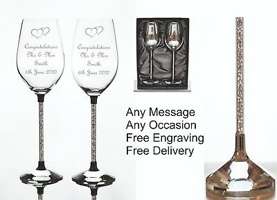 2 Personalised Wine Glasses, Bride & Groom Wedding Gift. Satin Lined Gift Box