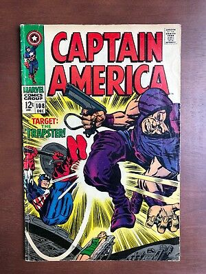 Captain America #108 (1968) 7.0 FN Marvel Key Issue Comic Silver Age Trapster