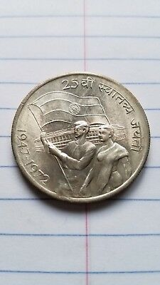 1972 India, Silver, 10 Rupees, 25th Anniversary of Independence Commemorative