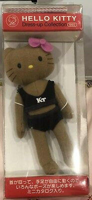 """Rare Hello Kitty 4.75"""" Dress-up Collection Plush Doll in the Box"""