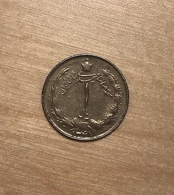 Iran 1 Rial Coin In Great Condition