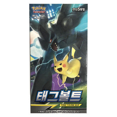"Pokemon Card ""Tag Volt Team"" Booster Box Sun & Moon 30 Packs Korean SM9"