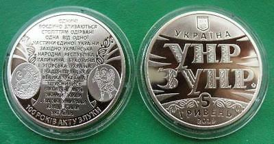 Ukraine - 5 Hryven 2019 100 years Unification Act the Ukrainian lands UNC