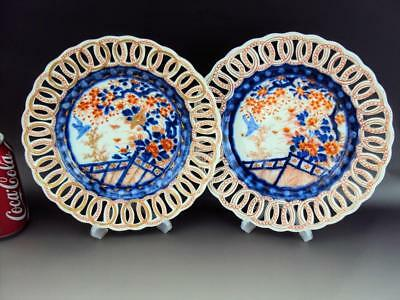 Beautiful Japanese Antiques Oriental Enamel Porcelain 19th Century Imari Plate