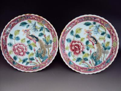 Hall Marked, Impressive Chinese Porcelain Antique Peranakan Nyonya Straits Dish