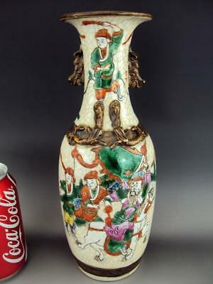 Beautiful Chinese Porcelain  Oriental Antiques Famille Rose Vase