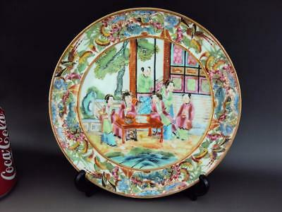 Beautiful Chinese 19th Century Antiques Oriental Porcelain Famille Rose Plate