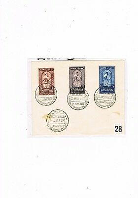 EGYPT STAMPS #28 1938 18th INTERNATIONAL COTTON CONGRESS FDC