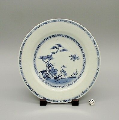 Antique Early 19thC Chinese Blue & White Porcelain Plate Jiaquing Period ca1800