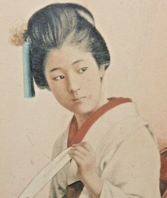 Very Beautiful Watercolur Painting Of A Japanese Lady - Signed - Very Rare L@@k
