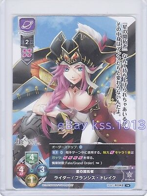 Lycee Overture Fate/Grand Order LO-1390 R Rider/Francis Drake