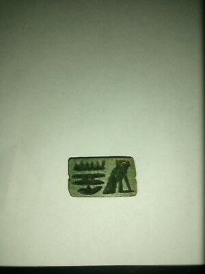 Ancient Egyptian Amulet Artifact Beautiful Design 300 BC