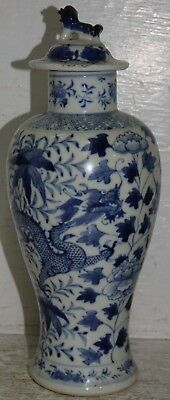 Very Beautiful Old Chinese Dragon Vase - 4 Character Marks On Base - Rare - L@@k