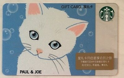 Starbucks 2018 CHINA Paul And Joe Card SOLD OUT