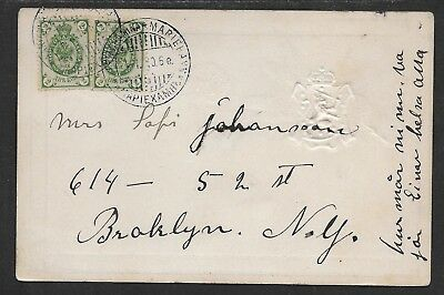 FINLAND 1910 POSTCARD to BROOKLYN,NY with NICE CANCEL, (FACIT# R2), Scott# 47