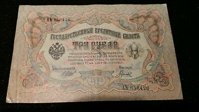 1905 3 ROUBLE RUSSIAN EMPIRE    BANK NOTE    114 year old Banknote    # 44