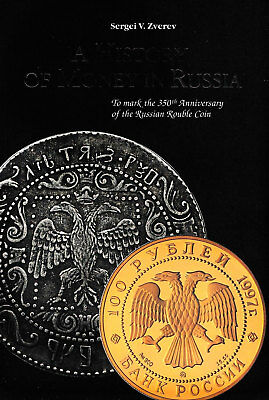 A History of Money in Russia. English language