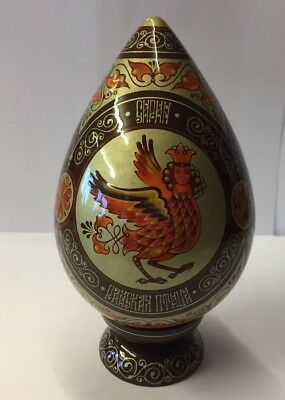 Vintage Hand Painted Russian Lacquer Egg Brown Gold & Orange Signed To Base