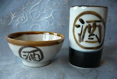 2 Pottery Sake Cups with Oriental Motif