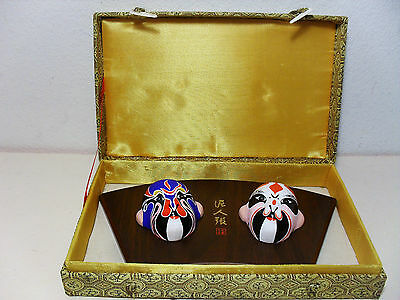 Vintage Mini Peking Opera Masks In Satin Lined Gift Box