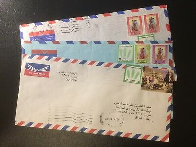 Bahrain Stamps lot - x3 Cover lot [B254]