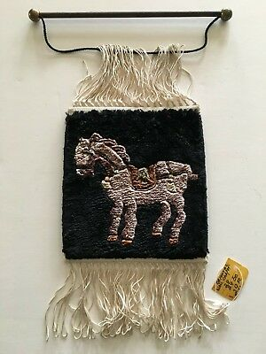 """VTG CHINESE RUG Very Small Carpet Mat or Wall Hanging 6"""" x 6.5"""" HORSE Image EUC"""