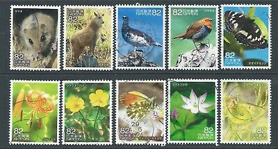 Japan - Natural Monuments 1  - Complete Used