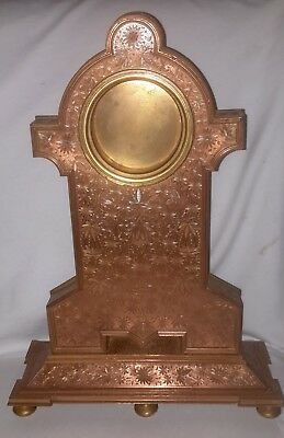 """Vintage Ornate Stamped Copper & Brass clock frame antique heavy 13 3/4"""" tall"""