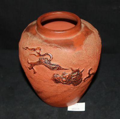 LMAS ~ Redware China Vase w Dragon Design