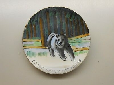 Vintage  Souvenir Wall Plate  - Great Smokey Mountains - Hand Painted Bear