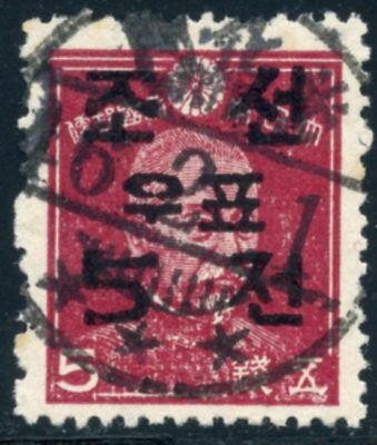 """Korea 1946 5ch/5s Surcharge w/""""Kwanghwamun"""" 46.2.1 Socked-on-Nose cds"""