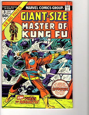 Giant-Size Master of Kung Fu #3 (3/75) FN+ (6.5)  Great Bronze Age!