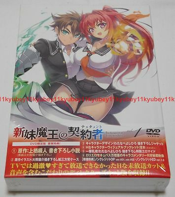 Shinmai Maou no The Testament of Sister New Devil Vol.1 L/E DVD Booklet Japan