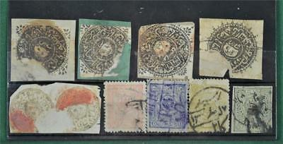 10 Early Afghanistan Stamps  (K90)
