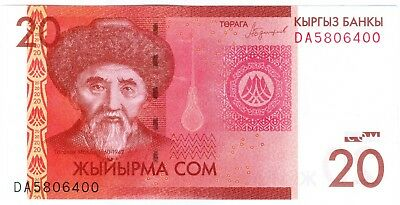 KYRGYZSTAN:  NEW Banknote 20 SOM 2016 / 2018  UNC NEW modification new signature