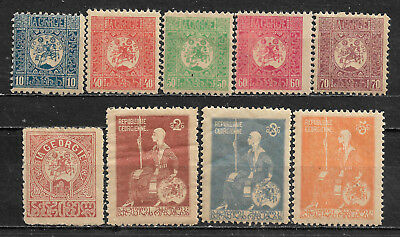 1919/1920 GEORGIA Complete Set of 9 MNH/MLH OG Perf. STAMPS (Michel # 1A-9A)