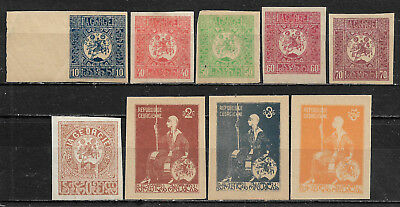 1919/1920 GEORGIA Complete Set of 9 MNH Imperf. STAMPS (Michel # 1B-9B)