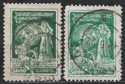 1922 GEORGIA SET OF 2 USED STAMPS (Michel # 35A) CV €16.00